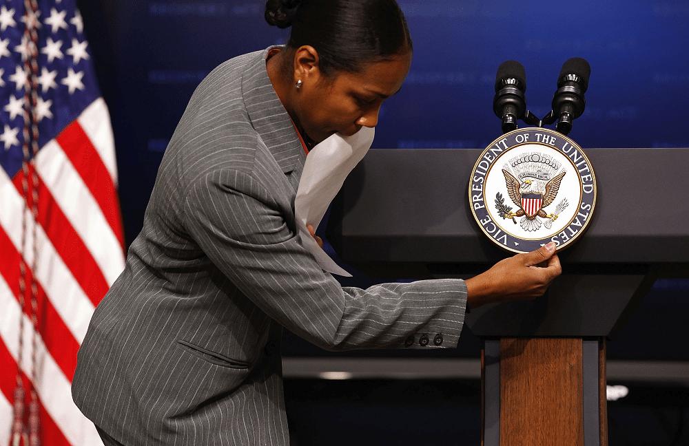 vice-presidential-seal